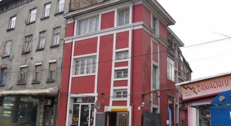 Hostel Shura | Sofia, Bulgaria