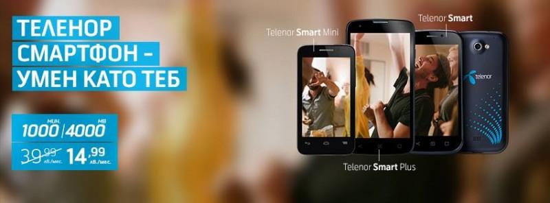 Dating dk kundeservice telenor