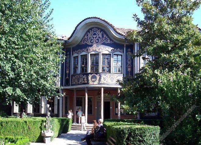 Bell Hostel | Plovdiv, Bulgaria