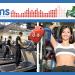 Jims Fitness   Liege, Belgium