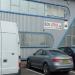 Box Litho print & pkg ltd | Margam, Port Talbot