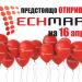 Techmart   Mall Varna