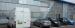 Box Litho print & pkg ltd   Margam, Port Talbot