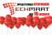 Techmart | Mall Varna