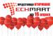 Techmart | Mall Varna